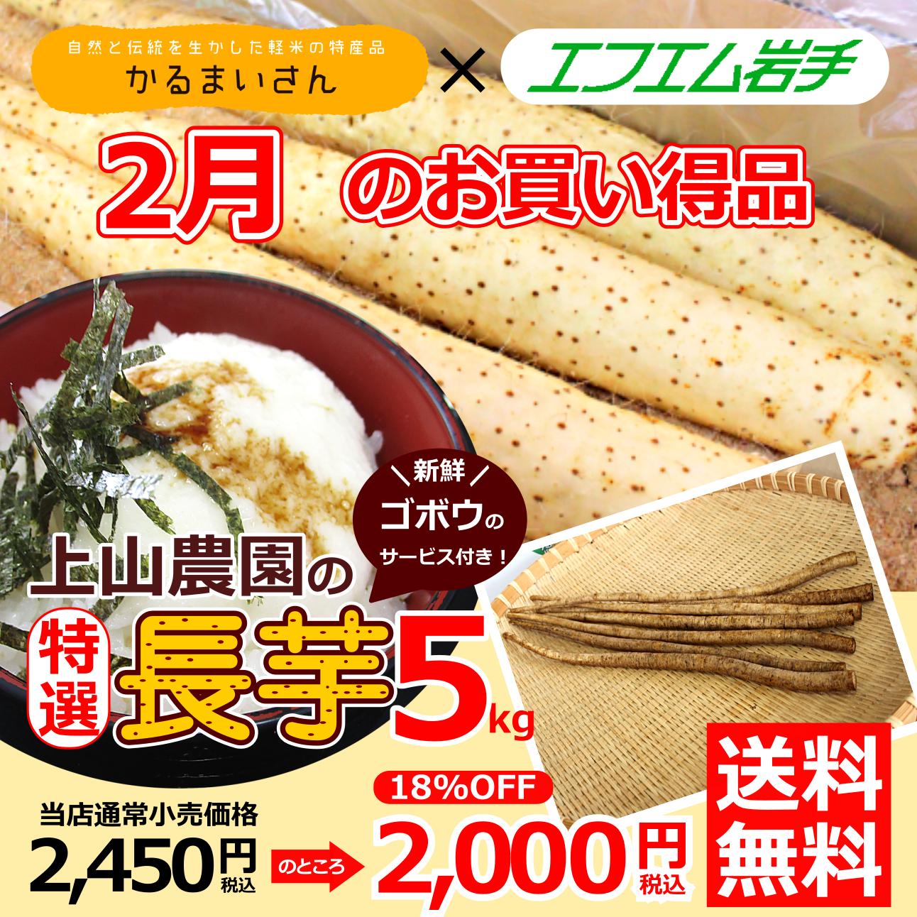 2gatsu_1500_1