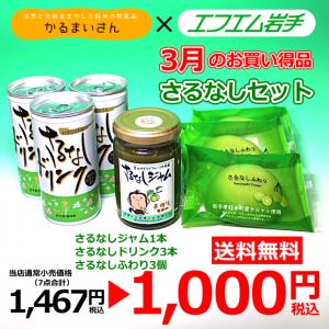 3gatsu_620620_1