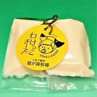 鶴飼酪農生産組合(姫が森牧場)